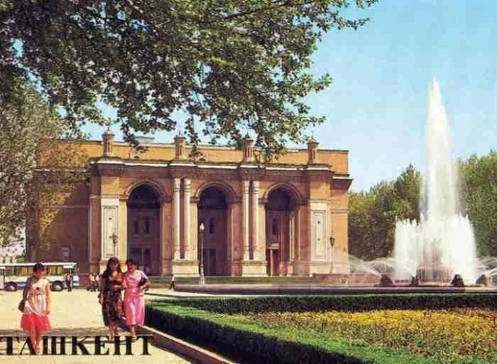 Ташкент. Театр имени Алишера Навои