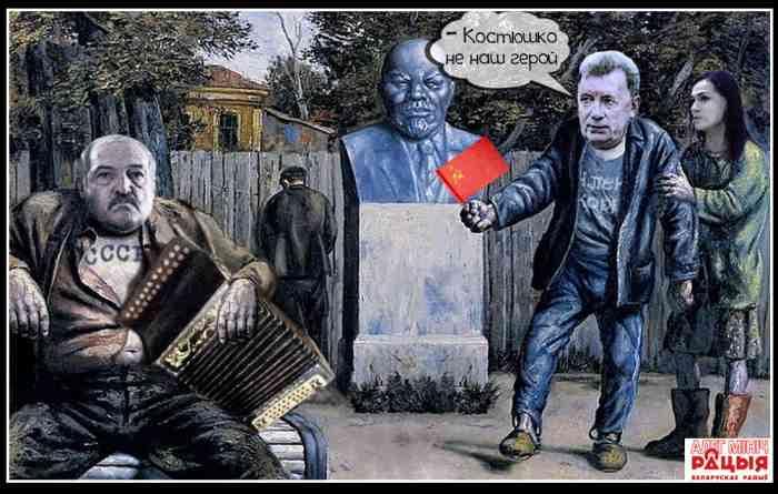 Белорусская карикатура
