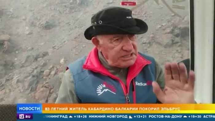 Рамазан Джаппуев