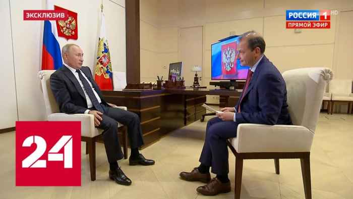 Интервью Путина ВГТРК