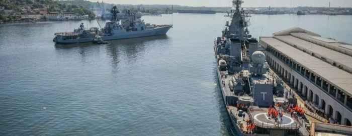 Российские корабли на Кубе