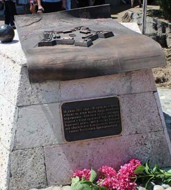 бывший Памятник русским солдатам