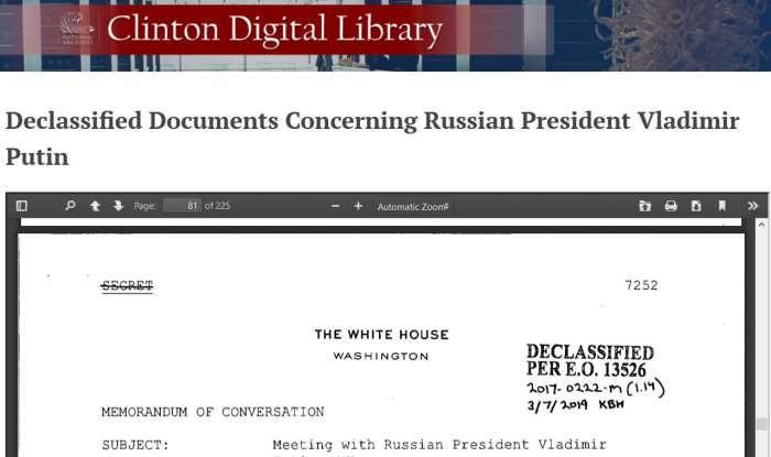 Рассекреченные в США документы