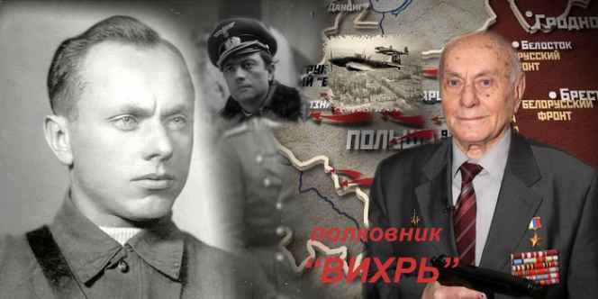 Ботян Алексей Николаевич