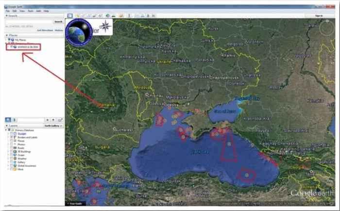 Оповещения NAVAREA по району Чёрного моря