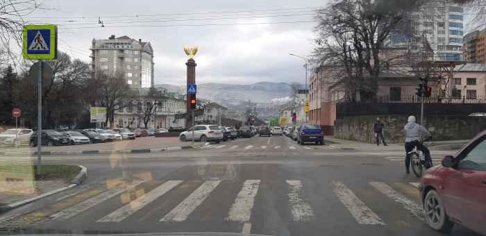 Новороссийск, 5 февраля 2021
