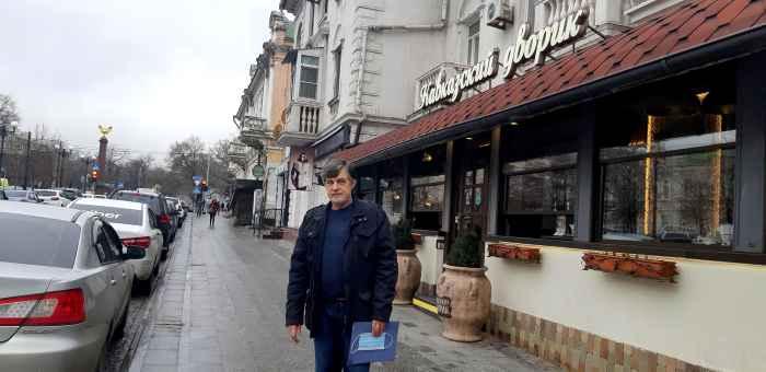 Новороссийск. Ресторан Кавказский дворик