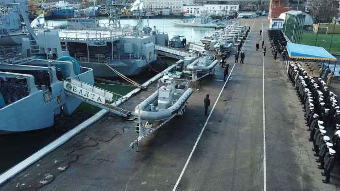 Жёвто-блакитный военно-морской флот