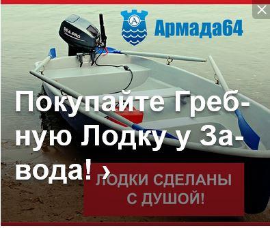 Корабли для ВМФ Украины