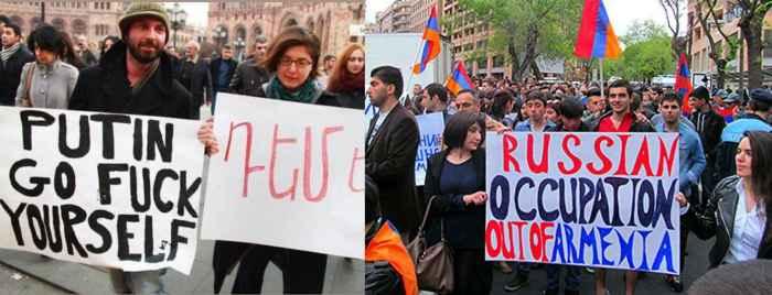 Антироссийские митинги армян