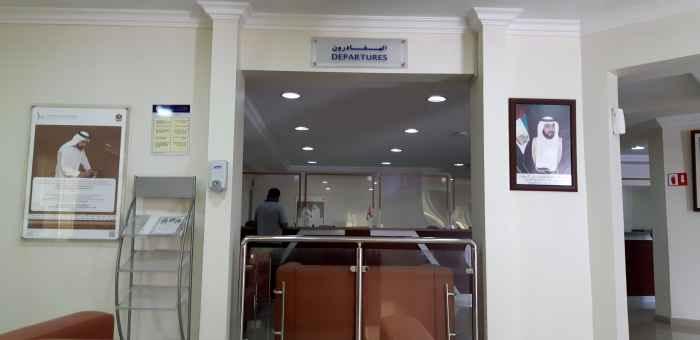 Immigrsation Office