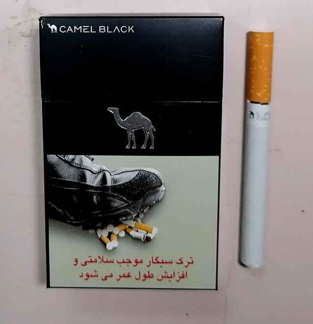 Local cigarettes Camel
