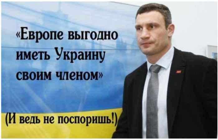 звезда журнала для педерастов Кличко