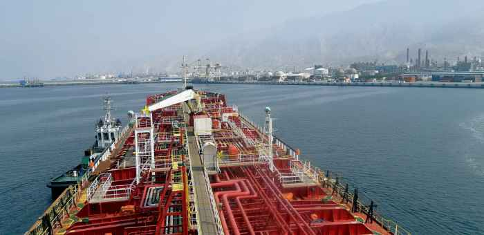 PK MARIT заходит в порт