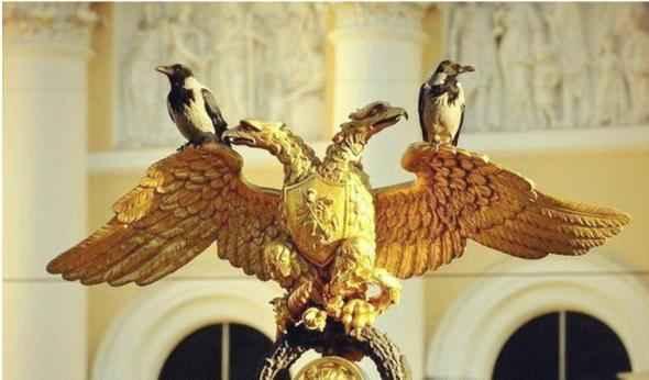 Орёл Временного правительства 2