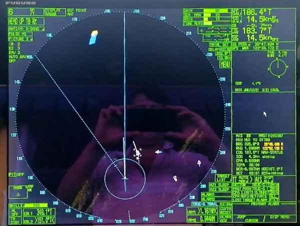 Экран радара