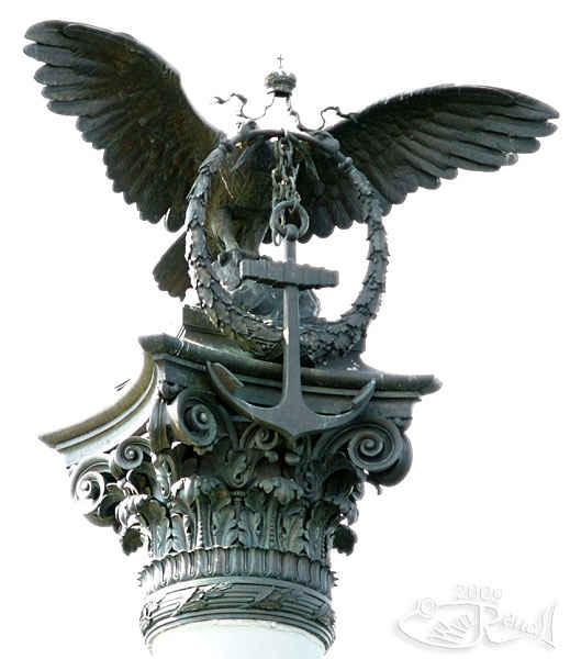 Русский Имперский Адмиралтейский орёл