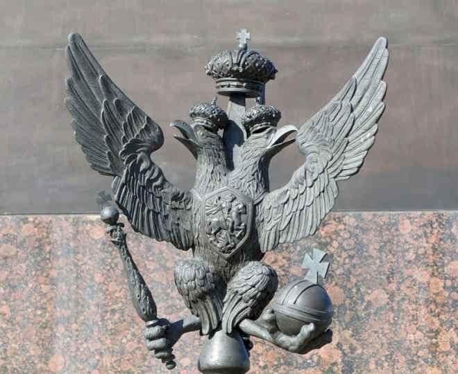 Русский Имперский орёл