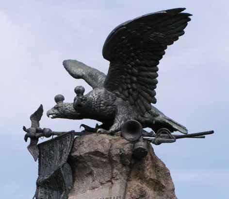 Русский орёл на Бородино