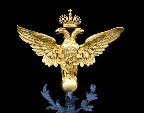 Русский орёл с гербом Москвы