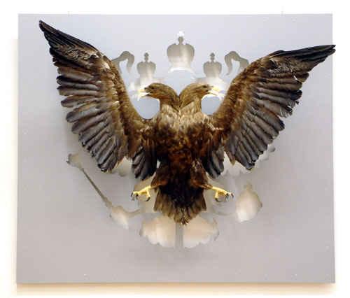 Русский орёл художественный