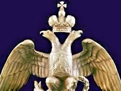 Русский орёл