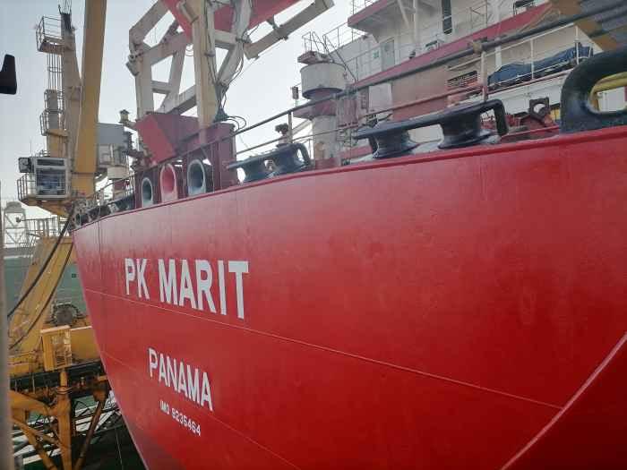 Chemical tanker PK MARIT in Dubai Floating Dock