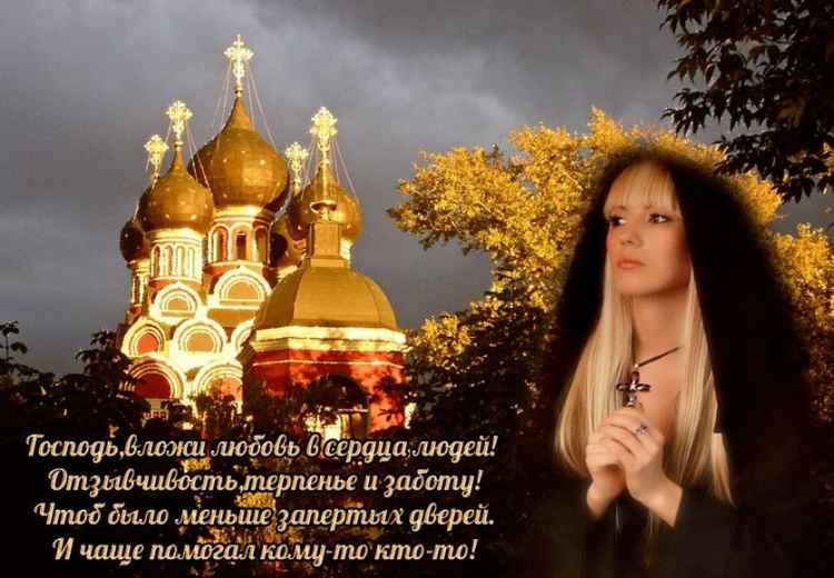 Русское сопереживание