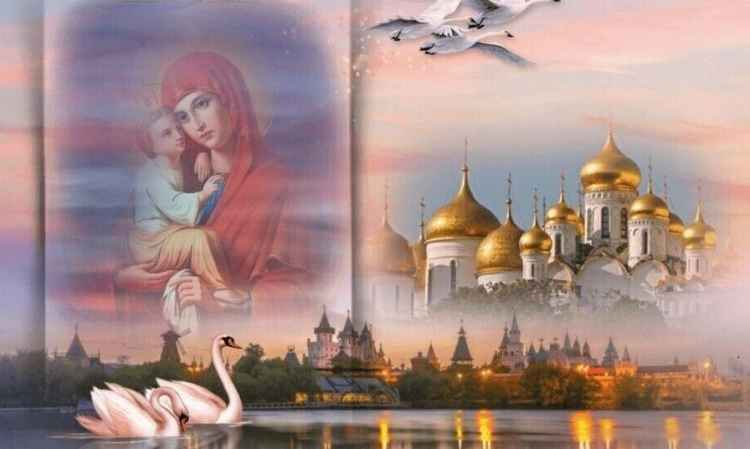 Россия - мать