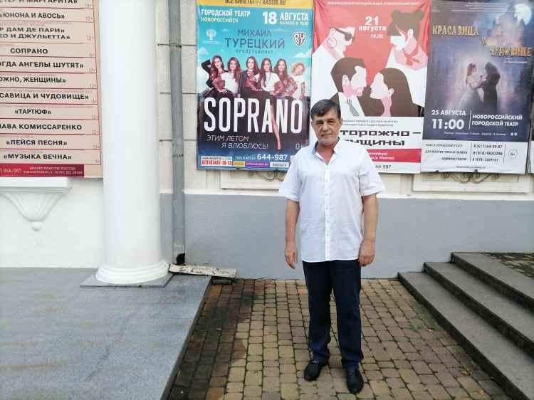 Афиша Сопрано на Гортеатре Новороссийска