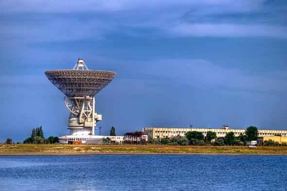 Центр руководства космическими полётами
