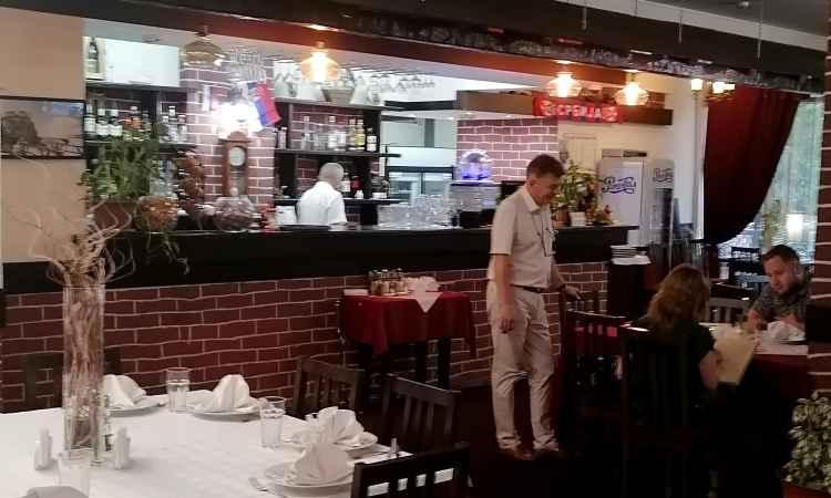 В ресторане Београд