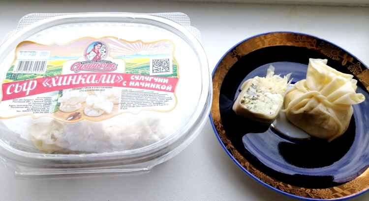 Сыр хинкали