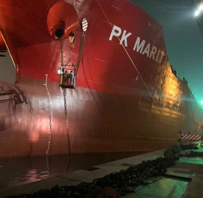 PK Marit ночью у причала
