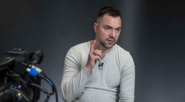 Арестович военный эксперт