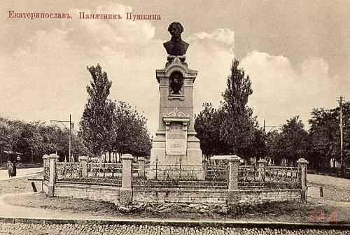 Пушкинский проспект