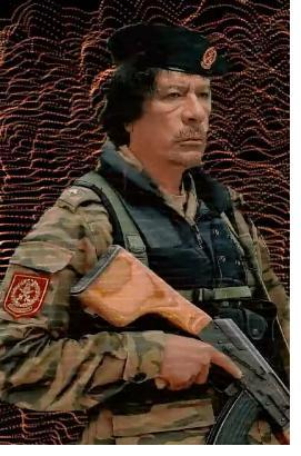 Полковник Каддафи