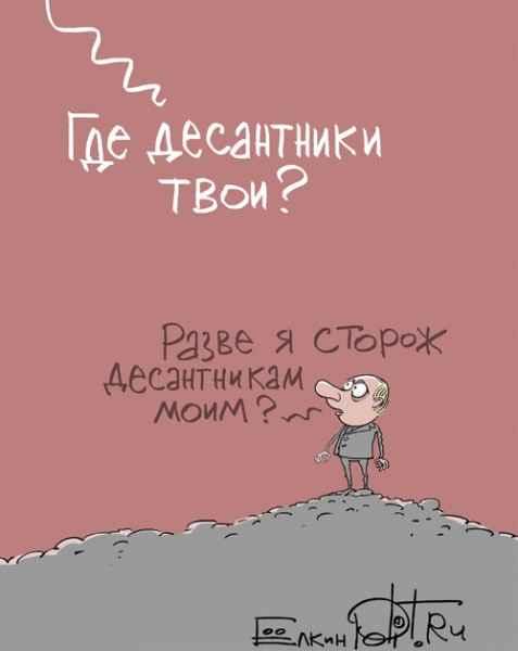 Путин и ВДВ