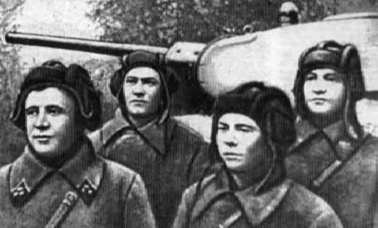 Танковый экипаж лейтенанта Дмитрия Лавриненко
