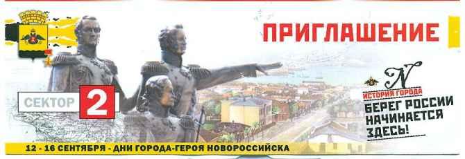 Берег России начинается здесь
