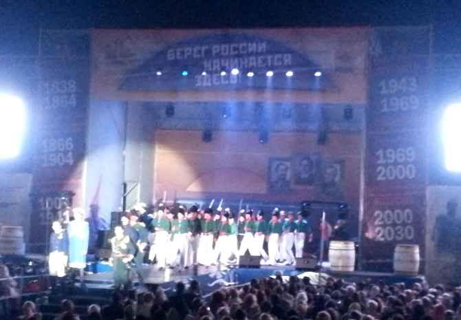 Новороссийск концерт