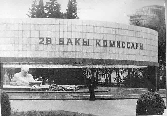 Баку 1978
