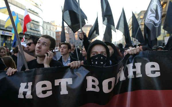 Бандеровские флаги