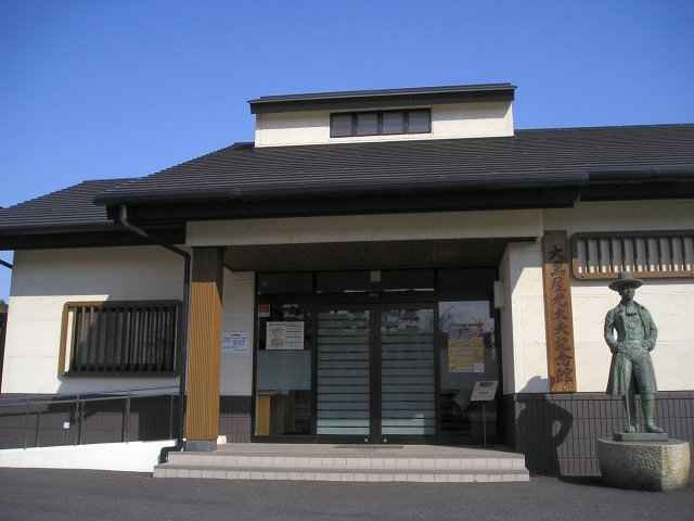 Мемориальный комплекс в честь Дайкокуя Кодаю