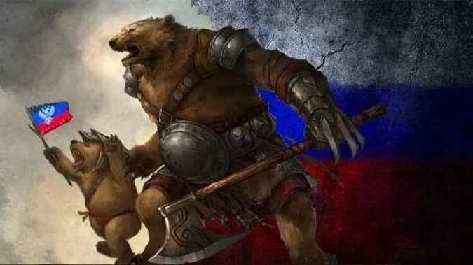 Русская Новороссия
