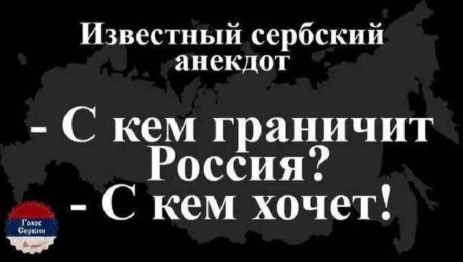 Россия с кем граничит