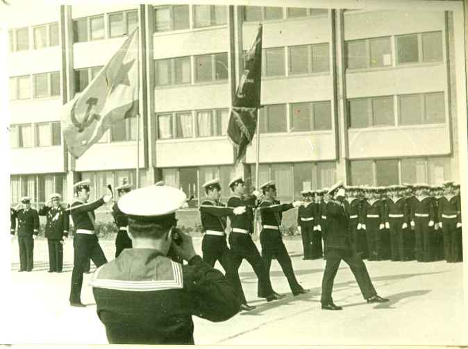 НВИМУ 1979 флаги