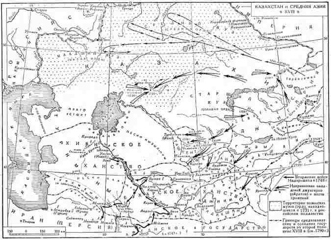 Карта Казахских историков