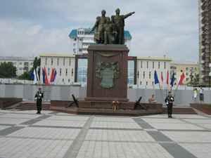 Новороссийск памятник основателям города