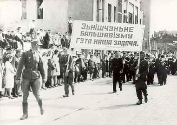 Минск 1943 год